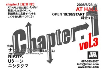chapter1_3