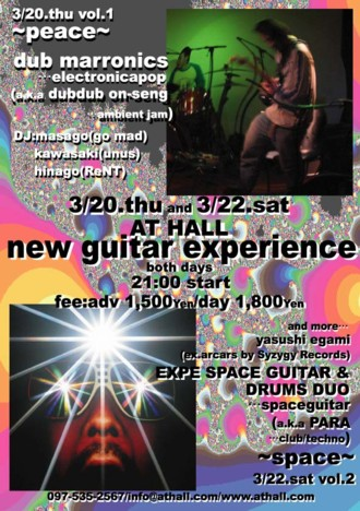 new_guitarf_web