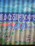 20080903213827