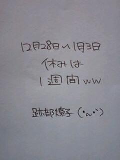 20071130224728
