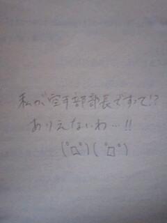 20080131225450
