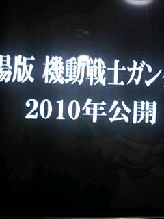 20090329180723