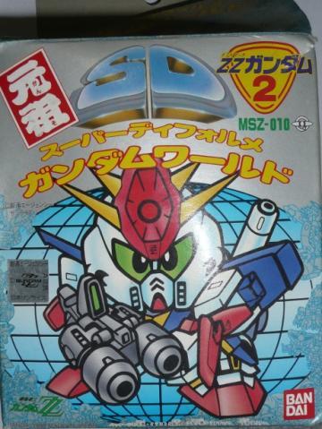 アニヲタ魂20111226