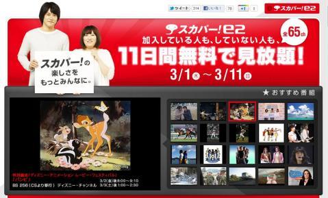 アニヲタ魂20120302