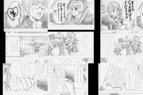 銀魂 ~第243話~