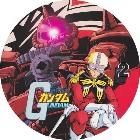 (自作DVDラベル) 機動戦士ガンダム (第2巻)