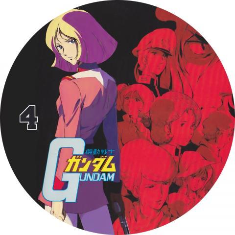 (自作DVDラベル) 機動戦士ガンダム (第4巻)