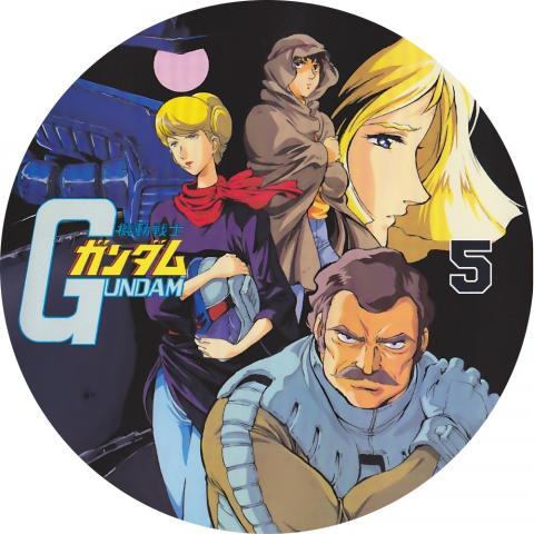 (自作DVDラベル) 機動戦士ガンダム (第5巻)