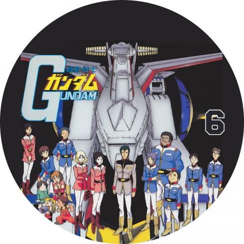 (自作DVDラベル) 機動戦士ガンダム (第6巻)