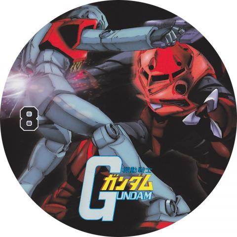 (自作DVDラベル) 機動戦士ガンダム (第8巻)