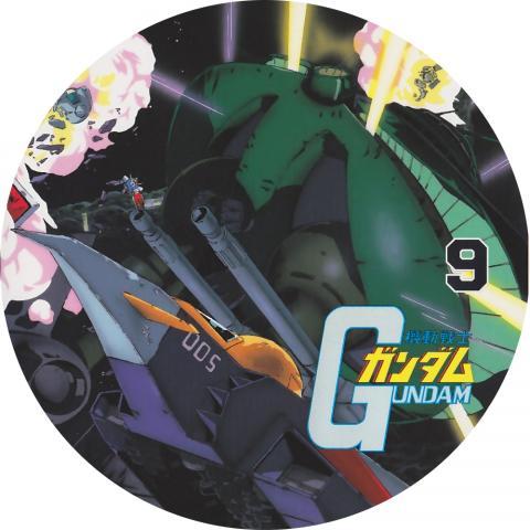 (自作DVDラベル) 機動戦士ガンダム (第9巻)