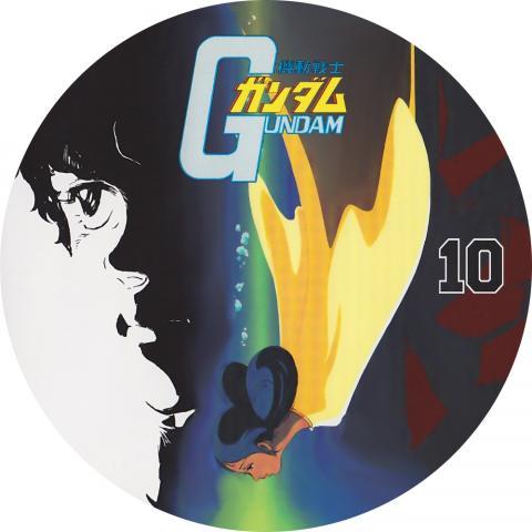 (自作DVDラベル) 機動戦士ガンダム (第10巻)