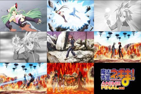 劇場版 魔法先生ネギま Anime Final