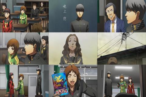 ペルソナ4 the Animation - 第1話