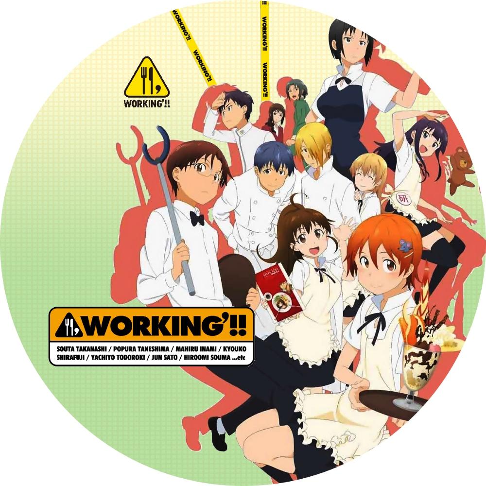 (DVDラベル) WORKING'!!