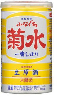 funaguchi_img3n.jpg