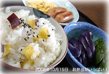 081015朝食1