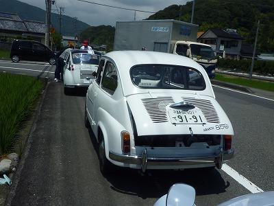 P1120653.jpg