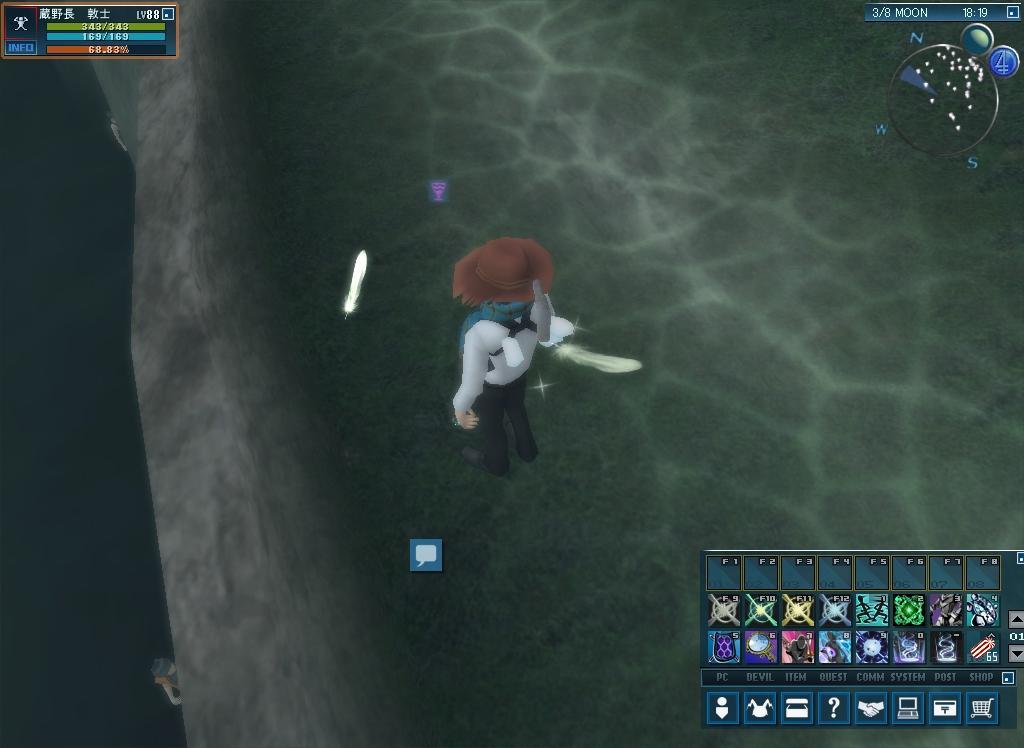 水中の花火師
