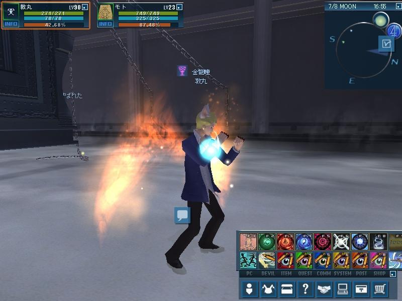 炎の羽試着2