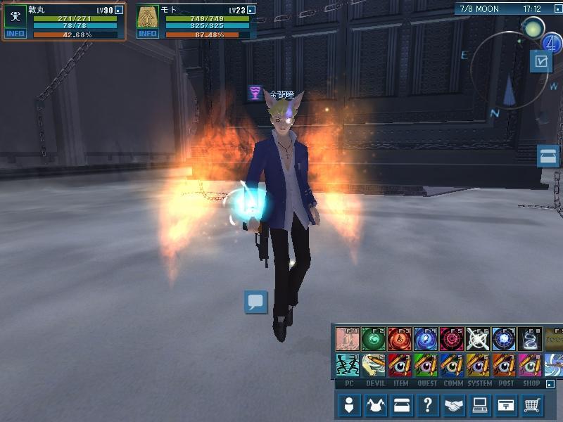 炎の羽試着3