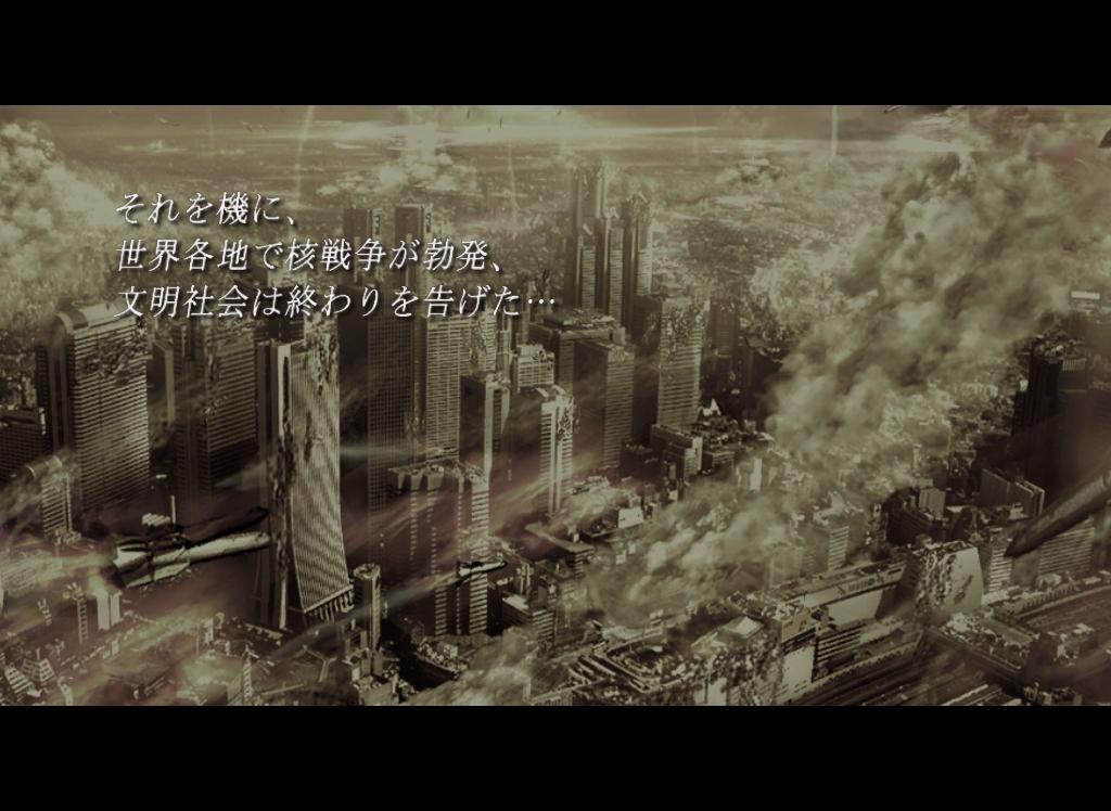 199Ⅹ年東京大破壊