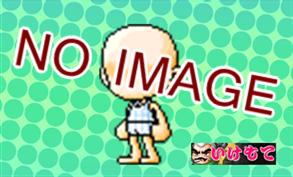 男性 No Image