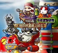 海賊退治 2