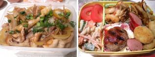 food2011-2-20-1.jpg