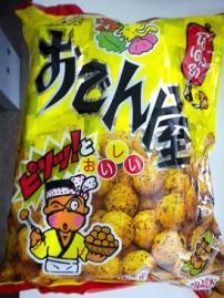 food2011-3-25-2.jpg