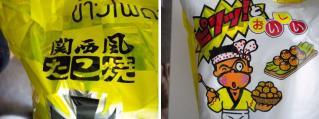 food2011-3-25-3.jpg