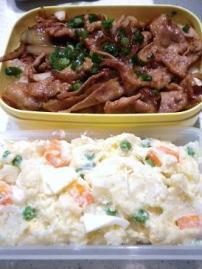 food2011-4-5-1.jpg
