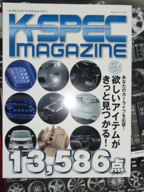P1100435.jpg