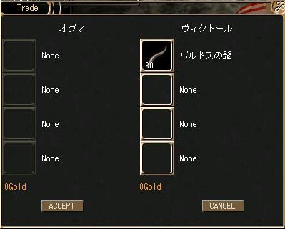 1-3-6.jpg