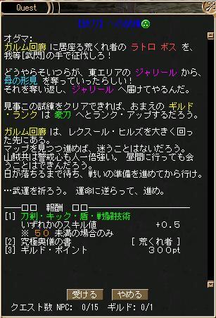 1-3-8.jpg