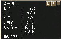 1-9-2.jpg