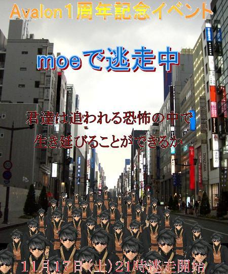 20071107215211.jpg