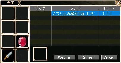 3-5-c.jpg