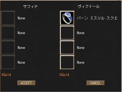3-9-9.jpg