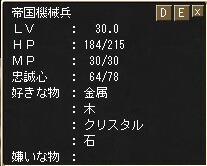 6-3-a.jpg