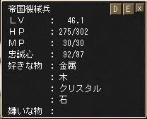 7-1-5.jpg
