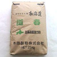 北海道産パン用強力粉道春(どうしゅん)25kg