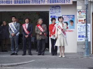 11-2-13縺ュ繧翫″莠句漁謇�+001_convert_20110214121758