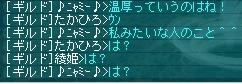 (ヾノ・∀・`)ナィナィ