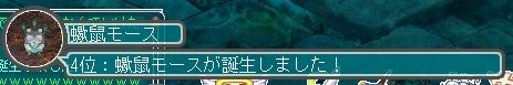 また・・・( ゚д゚)