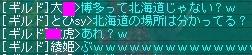 ω・`)プッ♪