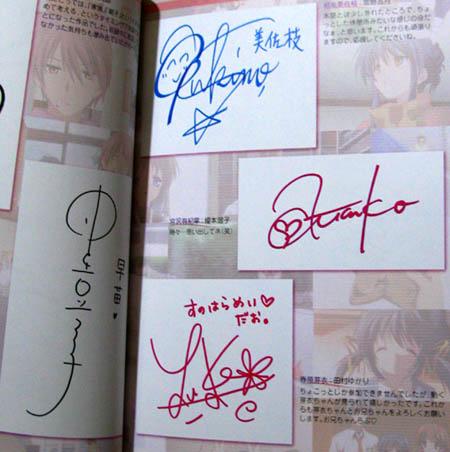 DVD08_<br />cv01