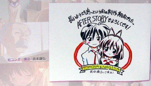 DVD08_stf05