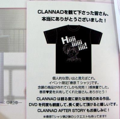 DVD08_stf06