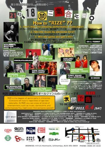RIZE12ura_green_hornet.jpg